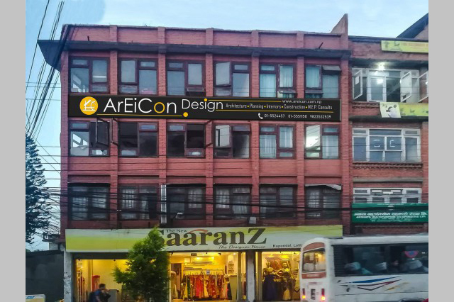 Areicon Building and Office